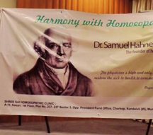Harmony with Homoeopathy conducted a one day megaseminar by Dr.B.G.Daptardar